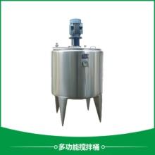 多功能搅拌桶设备厂家生产直销优质安全防爆豆制品加工设备