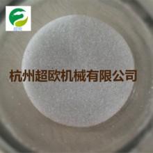供應杭州 紹興 噴砂用玻璃微珠 30~320目玻璃珠廠家圖片