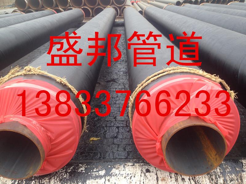 预制钢套钢保温钢管厂家含税每延米价格