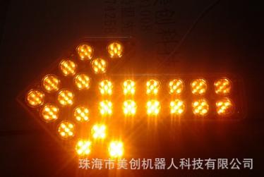 厂家直销环卫车LED箭头诱导灯