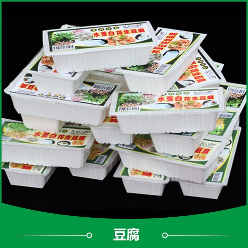 豆腐 厂家专业生产出售新鲜优质水豆腐等豆制品