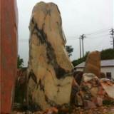 大量批发公园置石 使公园更加的美丽
