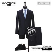 青岛开发区男式羊毛西服套装订做 韩版修身职业商务绅士宴会婚礼西装