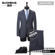 青岛西服厂家男士面试正装两粒扣灰色修身高档职业毛料西装量体订做批发