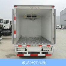 药品冷冻运输公司提供专业安全快捷的药品保鲜冷冻运输服务图片