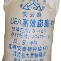 UEA混凝土膨胀剂图片