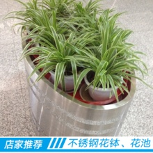 不銹鋼花缽、花池 景觀園藝種植裝飾花盆容器精美造型不銹鋼花槽花器圖片