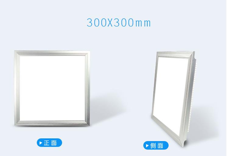 广东中山生产 LED面板灯供应商led集成吊顶灯 面板灯led平板灯厨卫灯600*600卫生间吊顶灯300*300
