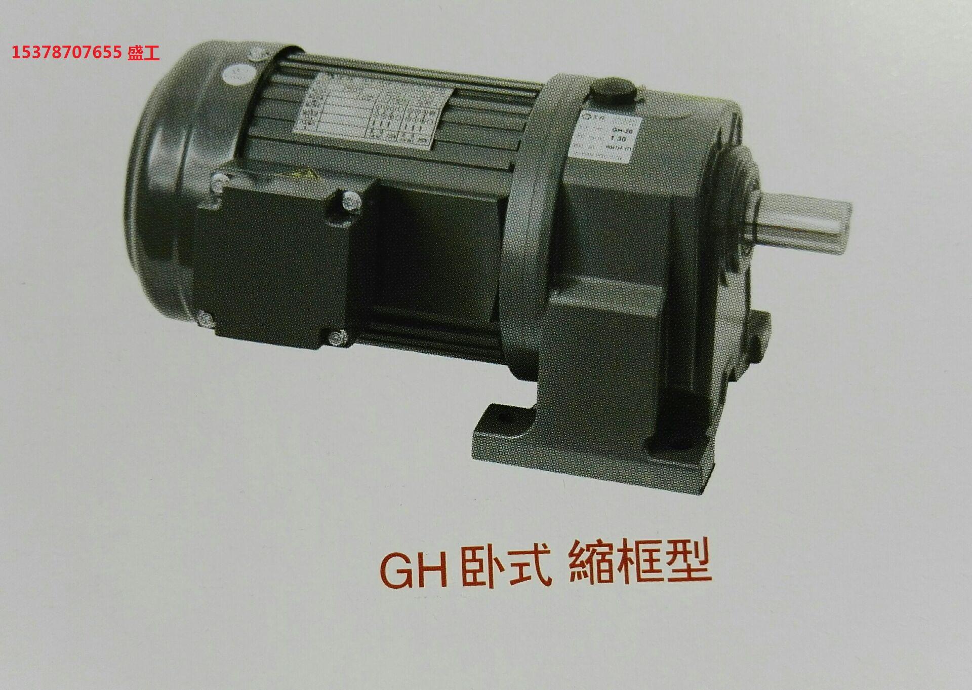 厂价直销郑州硬齿面斜齿轮减速机安全可靠