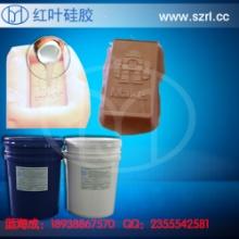 耐高温环保硅胶巧克力模具硅胶价格表