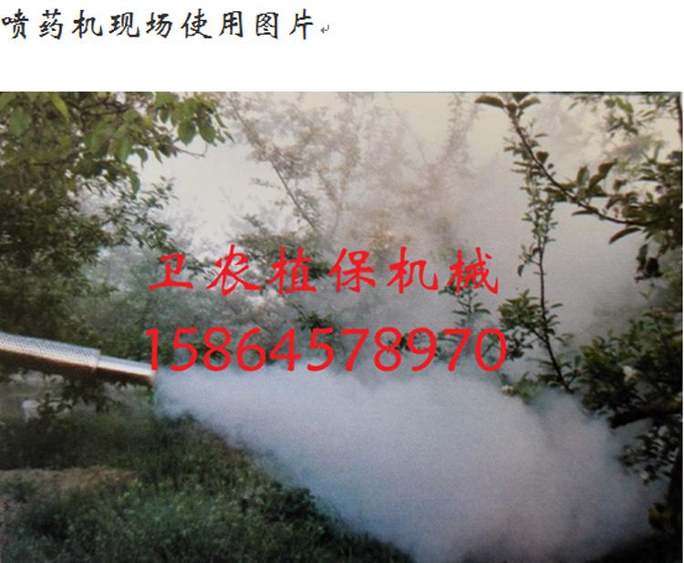 烟雾机图片/烟雾机样板图 (4)