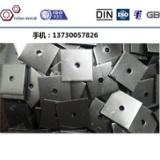 厂家直销精轧螺纹钢垫板M32 13730057826