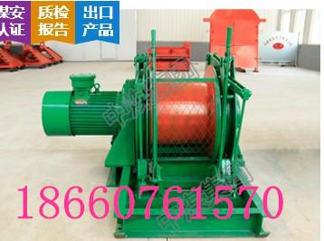 调度绞车 调度绞车生产厂家 调度绞车型号 25千瓦调度绞车