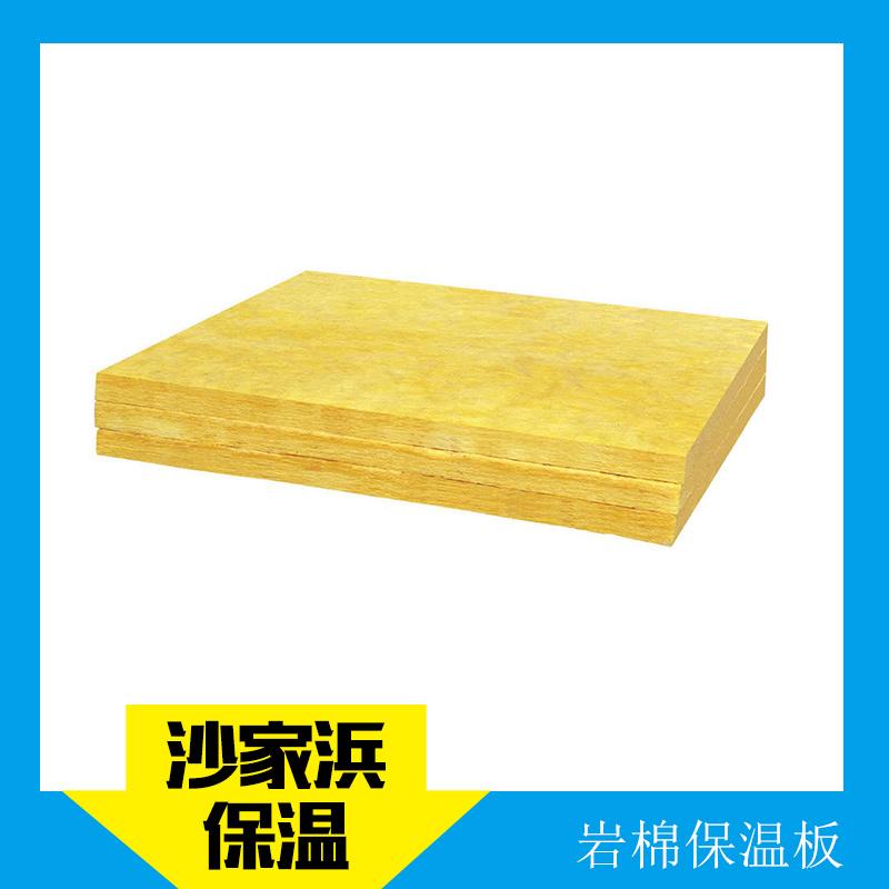 江苏岩棉保温板岩棉板岩棉保温装饰板 热工性能好硬质聚氨酯防潮
