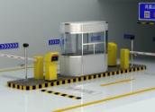 陕西经纬交通停车场系统定制安装 智能停车场收费管理系统设备