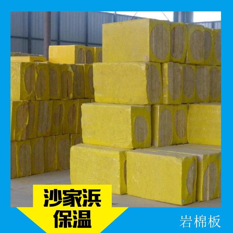岩棉板岩棉保温装饰板 热工性能好硬质聚氨酯防潮、防水性能