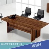 写字台厂家专业生产直销办公家具 各种规格可来样定制