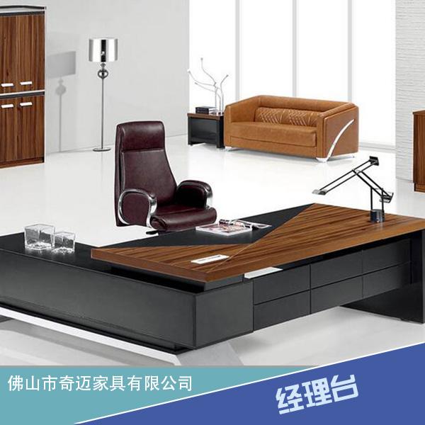 广州办公家具厂家定做批发现代简约时尚 板式经理台大班桌老板桌