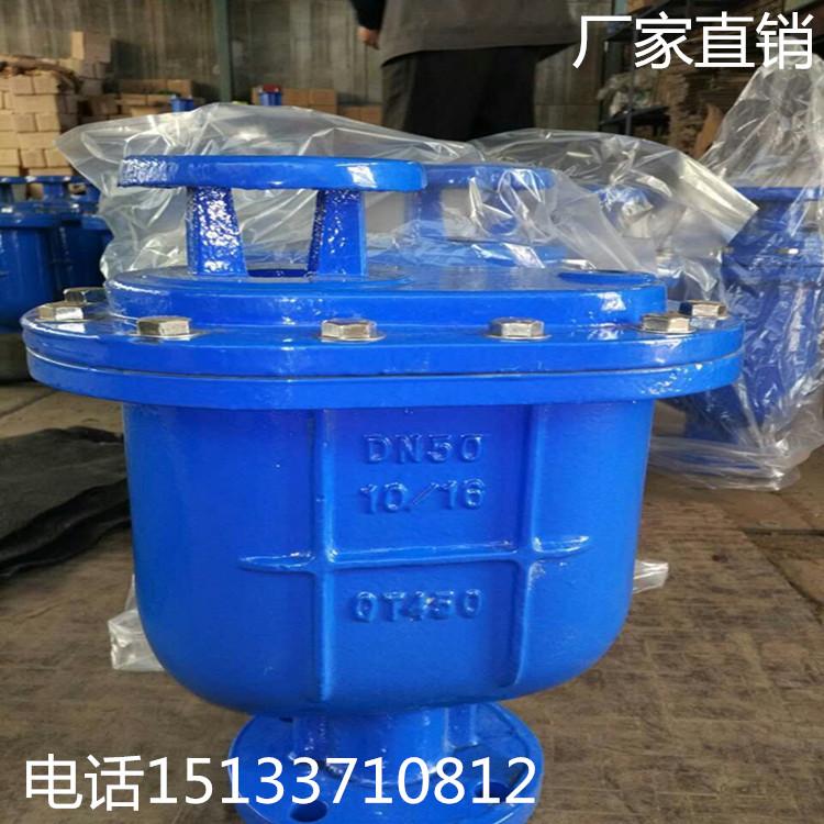 carx复合式排气阀 dn100排气阀图片