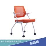 厂家直销 折叠椅 电脑椅子 办公会议椅 培训椅 活动会场椅