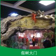 仿真树大门徐州丰县有制作的吗?图片