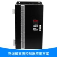 充退磁直流控制器应用方案 高性能节能稳定抗干扰直流电机控制器