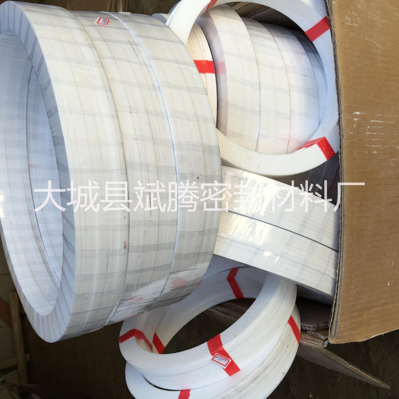 供应四氟垫 四氟垫片 纯料四氟垫片, 加工各种厚度四氟垫片