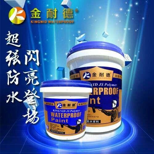 广州 JS聚合物防水涂料 JS聚合物防水涂料批发 JS聚合物防水涂料批发价格