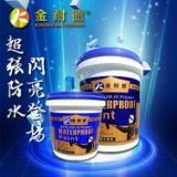 广东家装防水十大品牌JS聚合物防水涂料(单双组份)