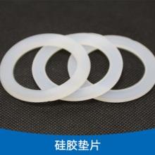 硅胶垫片 绝缘耐压耐高低温无异味食品级防水硅胶密封垫片