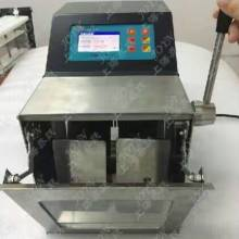 江门 JOYN-10拍打式灭菌均质器,无菌均浆机百科