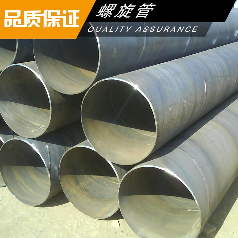 聊城钢正精密钢管制造有限公司螺旋管桩用焊接钢管厚壁涂塑螺旋钢管厂家直销