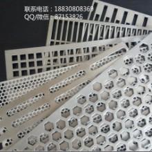 BA-CK001电子行业防尘隔音冲孔网网罩