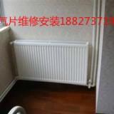 武汉汉口暖气维修安装公司,装暖气片,修暖气管道18827371919