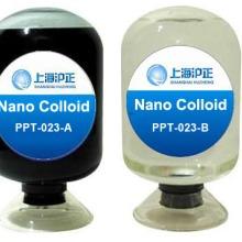 透明导电涂料导电触摸屏,透明电极用透明导电涂料生产厂家批发价格 热固化和光固化透明导电涂料