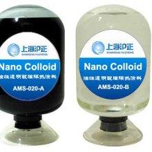 油性透明玻璃隔热涂料供应油性透明玻璃隔热涂料玻璃隔热节能防紫外生产厂家批发价格