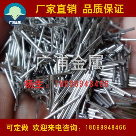 厂家直销304不锈钢毛细管 316无缝精密不锈钢毛细管 加工切割