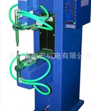 厂家直销点焊机 碰焊机 电阻焊机 中频焊机