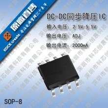 低电压检测IC