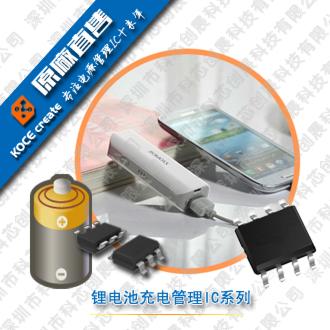 锂电3.6V升12V 1A升压IC