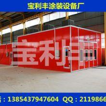 安徽省宿州市汽车烤漆房 烤漆设备