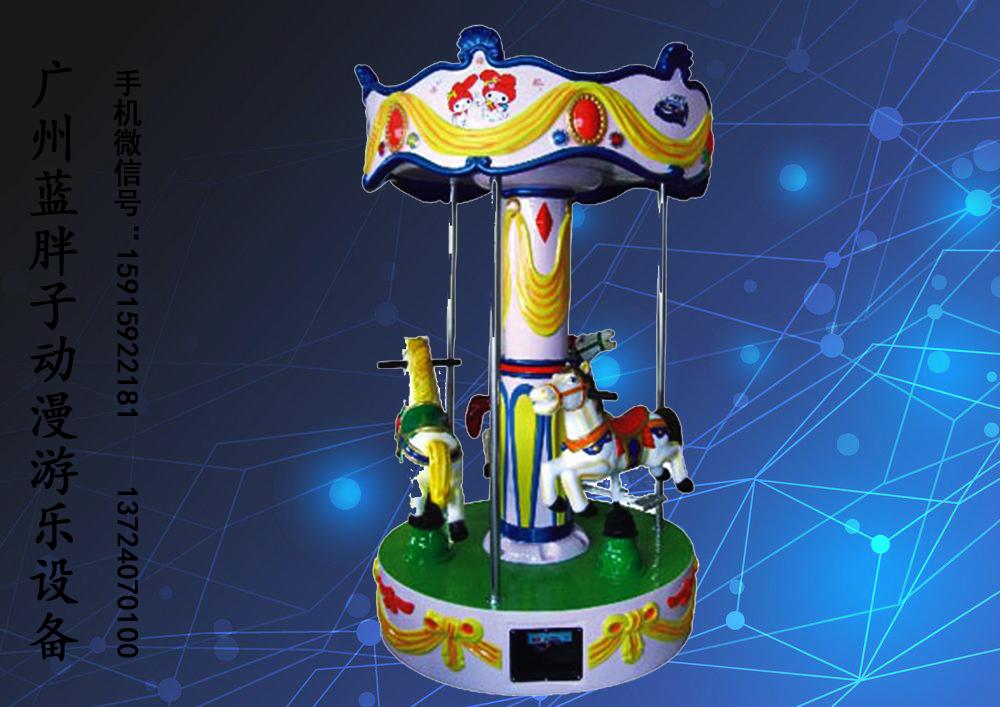 儿童游乐设备旋转木马亲子3人转马可升降电动玩具室内外娱乐项目