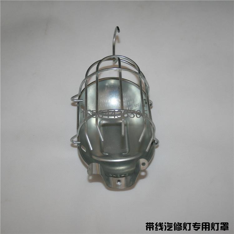 户外照明带线灯灯罩移动手提户外照明带线探照灯航灯工地应急工矿灯手柄行金属铁灯罩