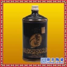 颜色釉酒瓶,二斤酒瓶制作,瓷器酒瓶,酒瓶加工制作 ,精美陶瓷酒瓶