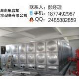 怀化不锈钢水箱,怀化不锈钢消防水箱,怀化不锈钢保温水箱厂