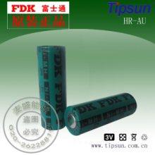 代理原装FDK富士通HR-AU镍氢电池 2700mAh
