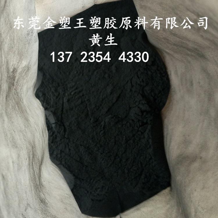 专业销售 黑色浸塑PA12粉 进口浸塑粉料