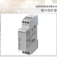 电机保护器|山东济南电机保护器供应商|济南电机保护器供应商|保护器批发价格