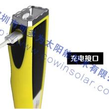 可多为太阳能手电筒 可多为太阳能手电筒 厂价直销0.5W LED太阳的手电筒
