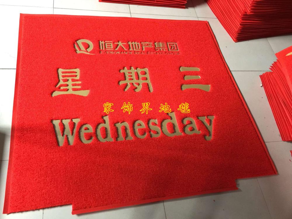 电梯地毯 星期毯 迎宾地毯 地毯 欢迎光临 地垫LOGO地毯定制